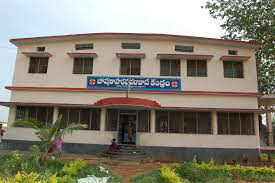 NRC in Bhadrachalam