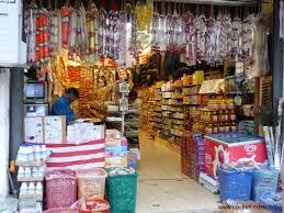 Retail Stores in Domakonda
