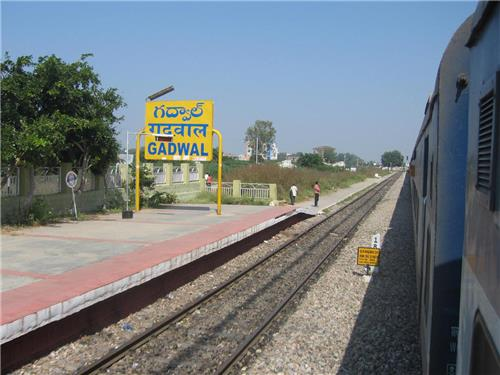 Train from Gadwal junction railway station