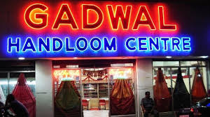 Textile Stores in Gadwal