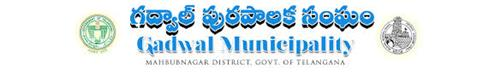 Administration in Gadwal