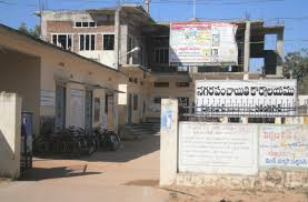 Administration in Husnabad