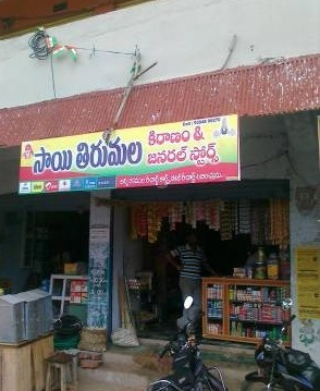 Retail Stores in Husnabad