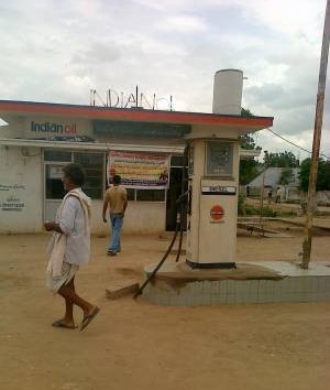 Petrol Pumps in Huzurnagar