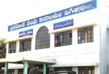 Administration in Jagtial