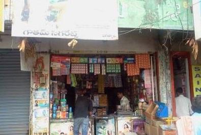 Retail Stores in Jagtial