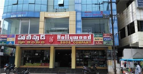 Footwear Stores in Jagtial