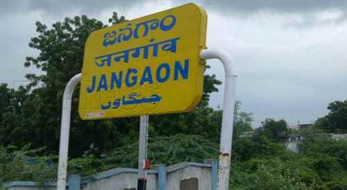 Jangaon