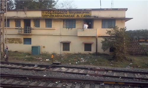 Railways in Kagaznagar