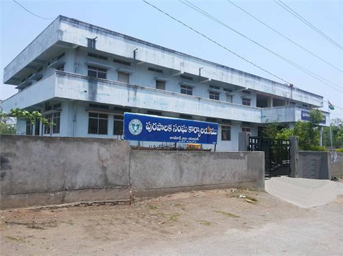 Adminstration in Kagaznagar