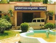 Administration in Kamareddy