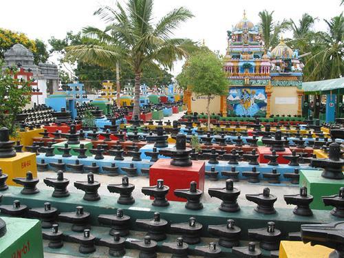 Koti Lingeshwara Swamy Temple