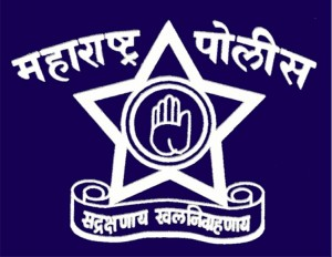 Thane Police