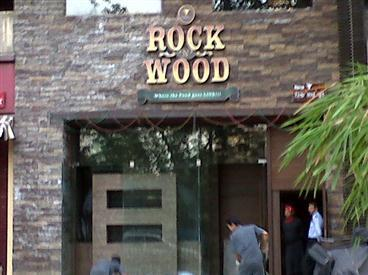 Rock and Wood restaurant in Thane