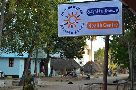 Thanjavur Medical Facilities