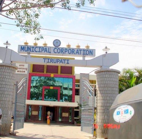 Tirupati Municipality