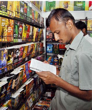 Book Fair in Tirupur