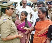 Tirupur Police