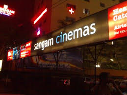Movie Theatres in Tirupur