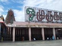 Pazhani Temple