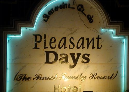 Pleasant Days Family Resort, Chennai