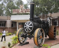 Regional Railway Museum