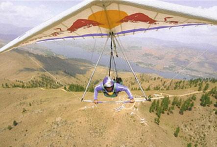 Adventure Sports in the Nilgiris