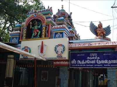 The Sri Veera Anjaneya Temple