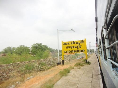 Railway Station in Kadambur