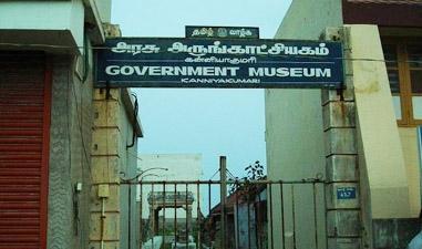 Kanyakumari Govt Museum