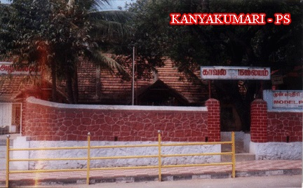 Kanyakumari Police Station List