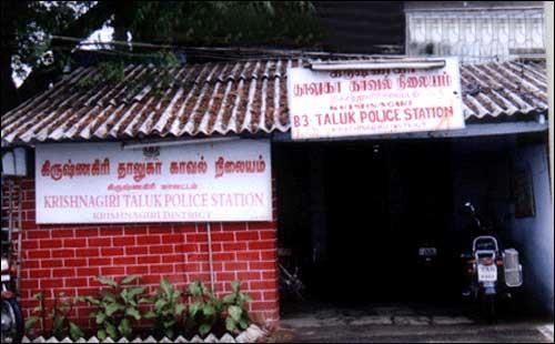 Emergency Services in Krishnagiri