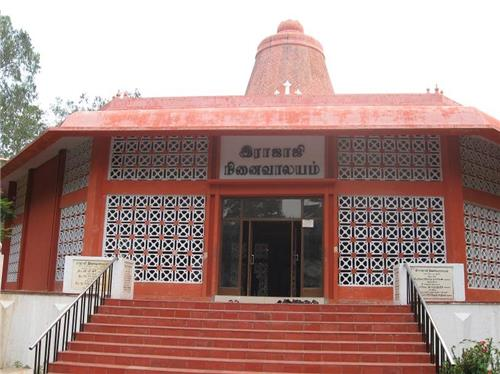 Rajaji Memorial