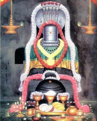 VaitheeswaranKoil Sri Vaidyanathar Temple