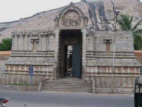 Namakkal Narasimha Temple