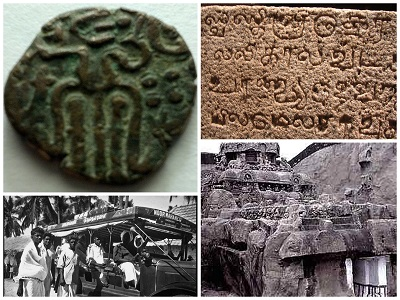Tirunelveli History