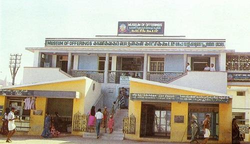 Velankanni Museum