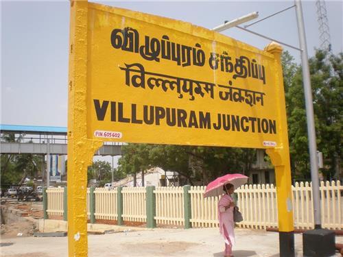 Railway Stations in Villupuram