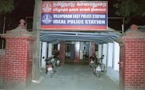 Emergency Services in Viluppuram