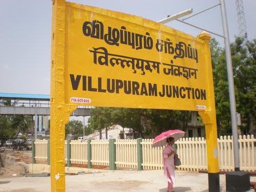 Transportation in Viluppuram