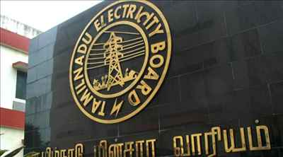 http://im.hunt.in/cg/tn/about/utilities/m1m-tamilelectricityboard.jpg
