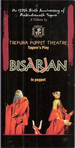 Rabindranath's Bisarjan novel