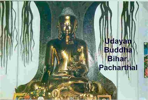 Udayan Buddha Bihar
