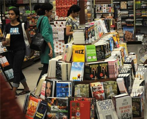 Book stores in Ujjain