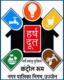 Ujjain Municipal Corporation