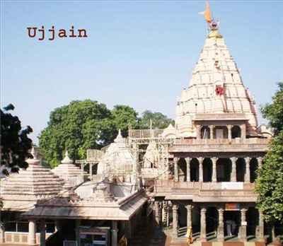 About Ujjain