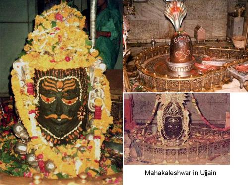 Mahakal in Ujjain