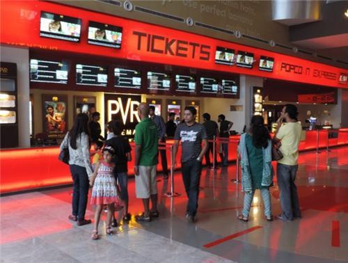 Entertainment options in Ujjain