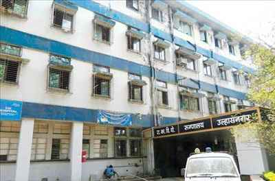 Heathcare Facilities in ulhasnagar
