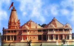 Ram Janmabhoomi Temple in Ayodhya